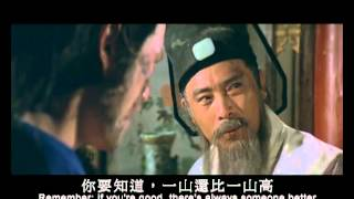 The Deadly Breaking Sword 風流斷劍小小刀 (1979) **Official Trailer** by Shaw Brothers