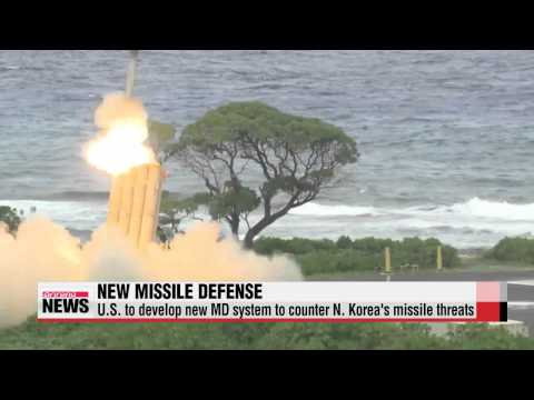 U.S. Senate committee increases budget for new missile defense program   미국 ′北IC