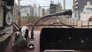 京急2000形(2051F)✈︎急行羽田空港行き 井土ヶ谷→日ノ出町発車