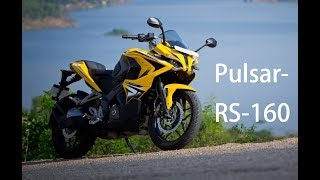 2018 New Bajaj Pulsar RS 160cc || Launched in Bangladesh SPEC, PRICE (Official Trailer)