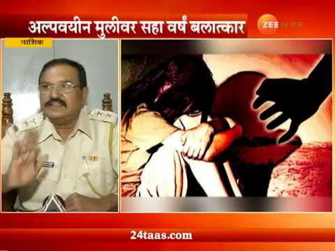 Nashik Forcefully Marriage Of Minor Girl Before 6 Years