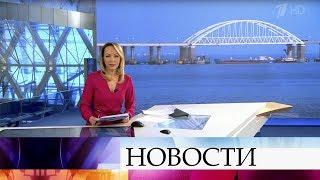 Выпуск новостей в 12:00 от 08.11.2019