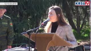 Научная конференция, посвящённая 180-летию  Николая Михайловича Пржевальского