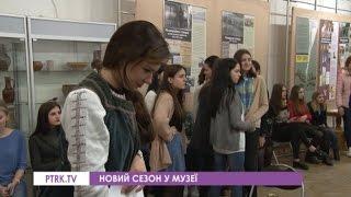 «Ніч у музеї»: відкриття екскурсійного сезону відвідали учні та студенти Павлограда