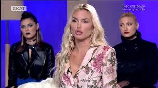 Peoplegreece.com - My Style Rocks: Αλεξάνδρα Παναγιώταρου και Στέλιος Κουδουνάρης