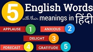 Learn 5 English Words with their meanings in Hindi in a easy way