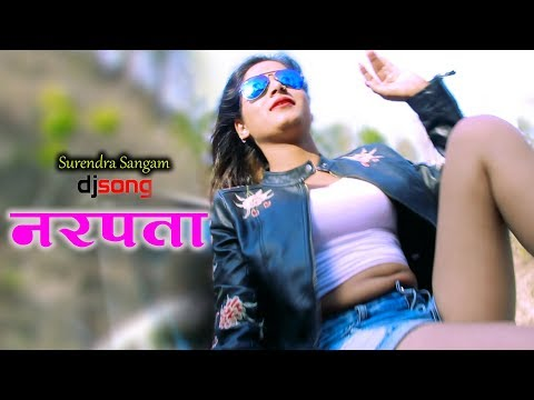 Nrpata By Surendra Sangam | New Dance Song-2018 | Rajesh Raja/Surendra BK/ Alija/Milan