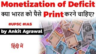 What is Monetization of Deficits? Should India print more money to handle Coronavirus led crisis?