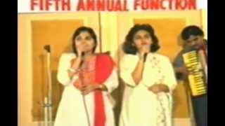 Sadhna Sargam and Sonali Vajpayee at Priyadarshni Academy Function