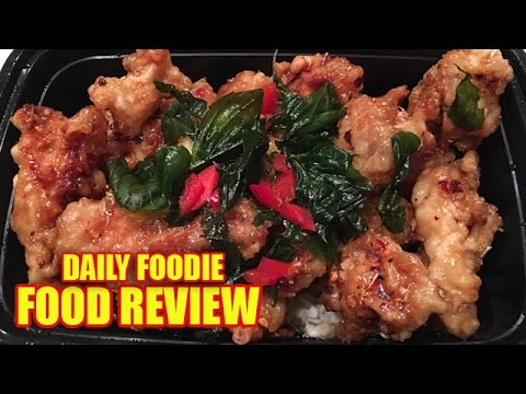 Crispy garlic chicken review bai tong thai food restaurant crispy garlic chicken review bai tong thai food restaurant bellevue tukwila forumfinder Choice Image
