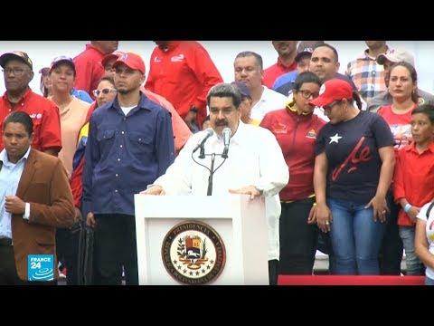 فنزويلا: الاستخبارات تعتقل مساعدا لزعيم المعارضة غوايدو  - نشر قبل 2 ساعة