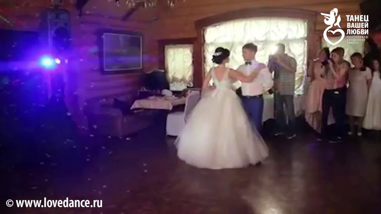Музыка для свадьбы вальс