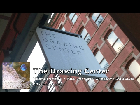 [The Drawing Center] interview movie