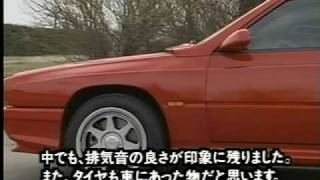 Maserati Shamal: Marcello Gandini Interview - 日本語字幕