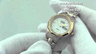 Женские японские наручные часы Citizen EW3144-51A