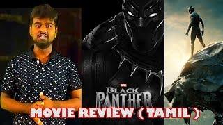 Black Panther Movie Review In Tamil   Chadwick Boseman   Michael B. Jordan   Dreamworld