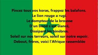 Hymne national du Sénégal