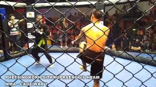 Phetsingkorn (Muaychaiya) VS Heam (Pencak Silat)