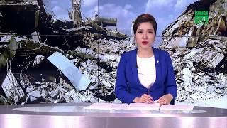 VTC14 | Mỹ, Anh, Pháp kêu gọi LHQ điều tra cáo buộc tấn công hóa học ở Syria
