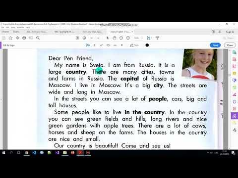 Учебник Enjoy English 4 класс. Модуль 3 (Section 1, 2)