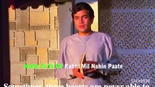 Din jab kahin video download door dhal jaye mp4