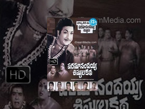 Paramanandayya Sishyula Katha is listed (or ranked) 36 on the list The Best N. T. Rama Rao Movies