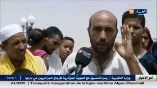 أخبار الجزائر العميقة في الموجز المحلي