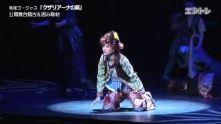 詳細はこちらをご覧ください。 http://entre-news.jp/2014/01/14176.htm...