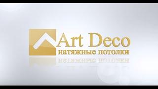 видео натяжные потолки цены Донецк