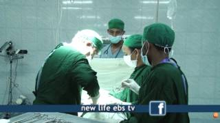 Coverage on  Alatyon Primary Hospitac on New Life  show | TV Show