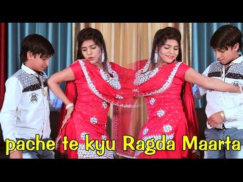 Pache Te Kyu Ragda Maarta | New Song 2017 | TR | Latest Haryanvi Song | Chamma Tiwari ,Hari Mirch