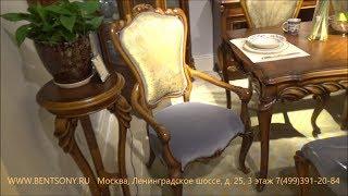 """Видео обзор: Классический стул """"Лоренс А"""" с подлокотниками"""