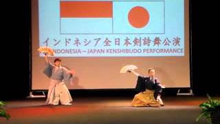 ALL INDONESIA – JAPAN KENSHIBUDO PERFORMANCE, Jakarta 10/10/2016.