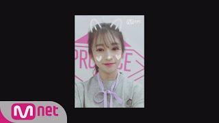 PRODUCE48  윙크요정, 내꺼야!ㅣ타케우치 미유(AKB48) 180615 EP.0