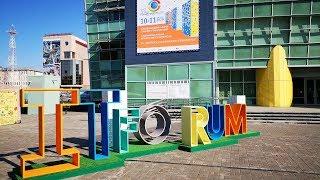 Международная конференция для педагогов пройдёт в рамках IT-форума в Югре