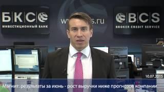 видео Рынок акций: