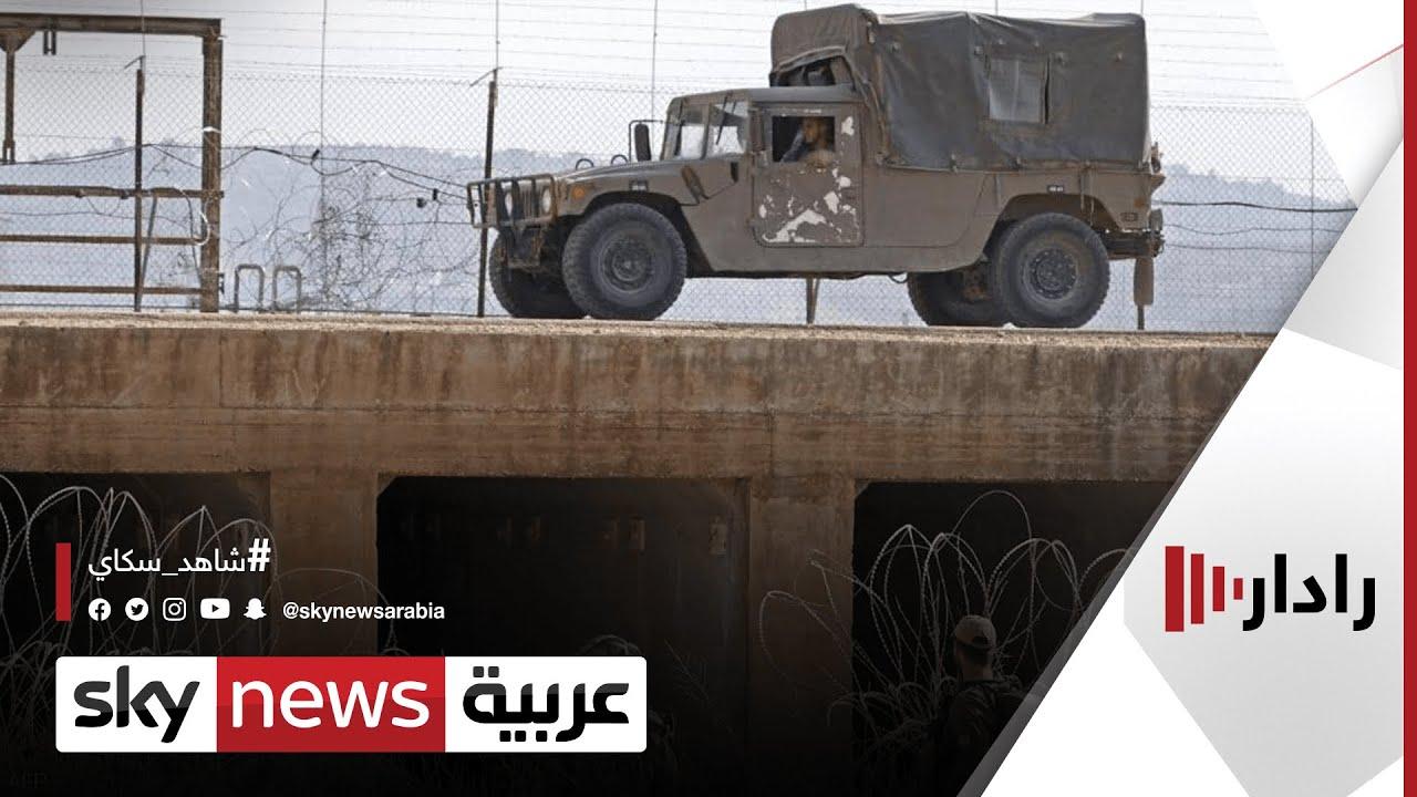 الجيش الإسرائيلي: اعتقال الأسيرين الأخيرين الفارين | #رادار  - نشر قبل 17 ساعة