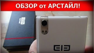 Смартфон Elephone P10, Чистый Китаец за 145$ / Арстайл /