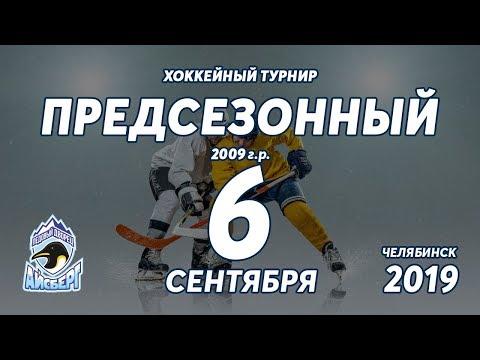 Молот 09 (Пермь) - Олимпиец 09 (Сургут)