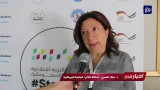 مطالبات بتضمين التربية الإعلامية في المناهج