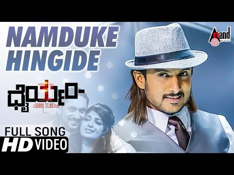 Dhairyam | Namduke Hingede | New HD Video...