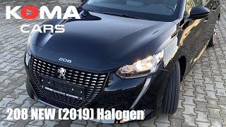 Peugeot 208 NEW 2019-2020 (detail demonstration, trunk, interier, exterier, dimension)