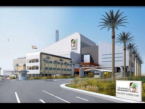 دبي تعلن أكبر مشروع عالمي لتحويل النفايات الصلبة إلى طاقة