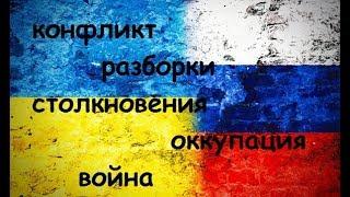 Жириновский Россия Украина война США КНДР Трамп Путин