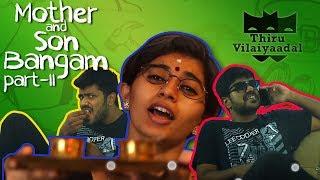 MOTHER AND SON BANGAM part II  | Harija | Amar | Ashok