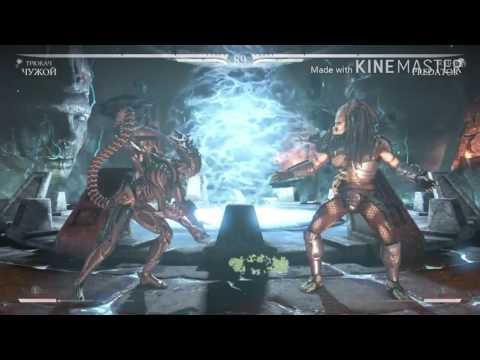 Секретное бруталити в Mortal Kombat XL