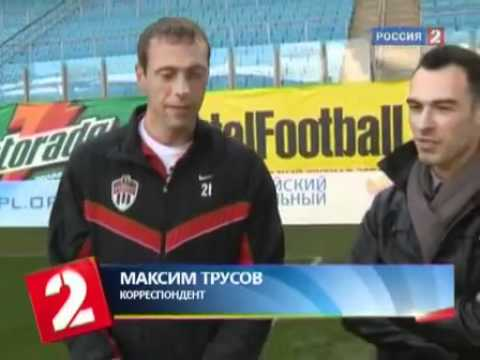 Roman Berezovsky. Rossiya 2 TV Channel Report