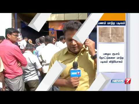 Queue to exchange currency notes at banks in Chennai : Reporter Update | News7 Tamil