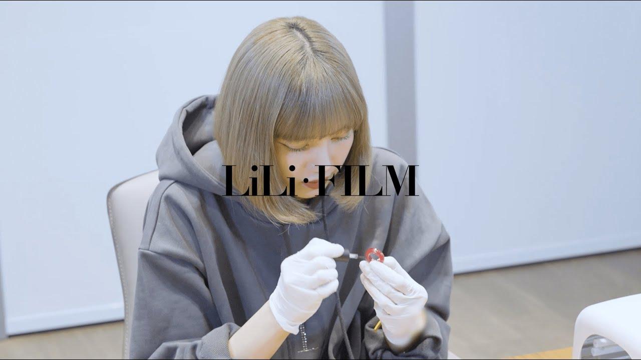LILI's FILM [LiLi's World - '쁘의 세계'] - EP.8 DIY GIFTS FOR MY TEAM
