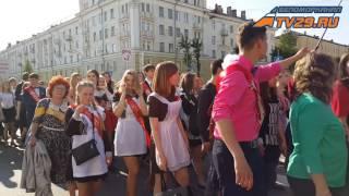 #Последний звонок 2016 #Шествие #Северодвинск(, 2016-05-25T17:36:49.000Z)